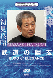 Bujinkan Series 10 - Budo of Elegance
