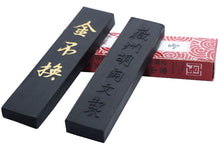 Calligraphy Natural Stone(Luowen Stone) She Ink Stone 5""