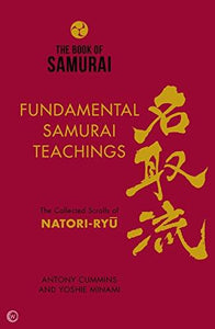 The Book of Samurai: Book One: The Fundamental Teachings