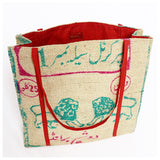 Calligraphy Burlap Tote Bag