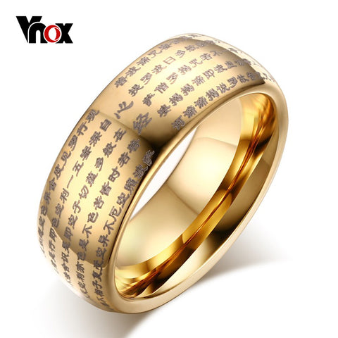 Buddhists Text Dome Wedding Bands - GoldBunny GemMine