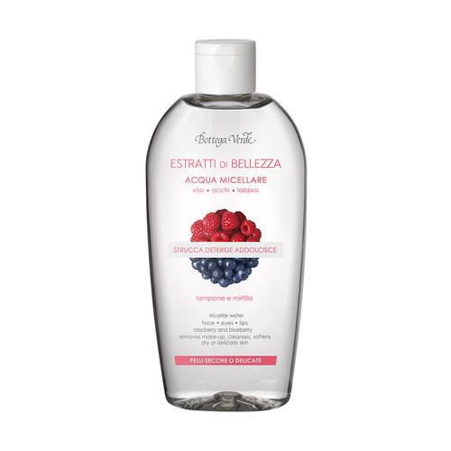 Beauty Extract - Raspberry And Blueberry Micellar Water (200 ml)