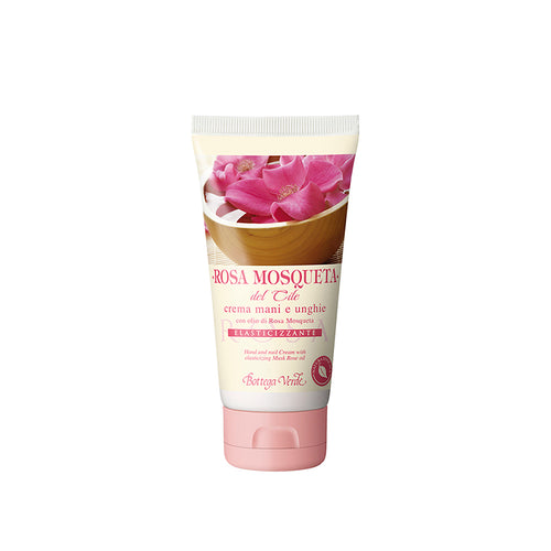 Chilean Musk Rose - Hand And Nail Cream With Elasticizing Musk Rose Oil (75 ml)