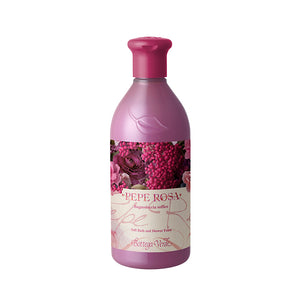 Pink Pepper - Bath and Shower Gel with Pink Peppercorn Extract (400 ml)
