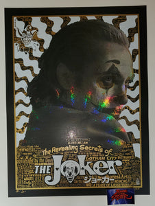 Brian Ewing The Joker Movie Poster Foil Variant 2020