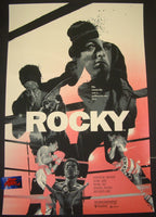 Gabz Rocky Movie Poster 2016 Grey Matter Art