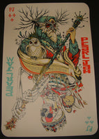 Tyler Stout Jeff Soto Pearl Jam Poster Werchter Belgium 2012