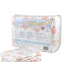 Rearz Lil Squirts Diapers - Splash V2