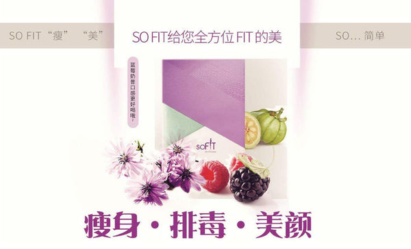 SoFit slimming product