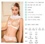 FinelyCup C1128: Curve Series Embroidery / Seamless Bra without Underwire