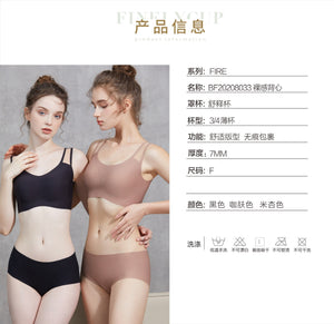 FinelyCup BF20208033: Fire Series Naked Seamless Comfortable Soft Bra