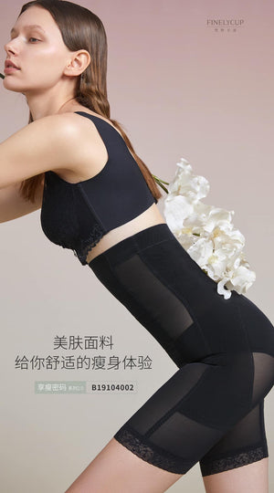 FinelyCup B19104002: Body Series Partial Body High Waist Shaping Bottom Wear Pant - Secret Code 2.0 (3/4 length)