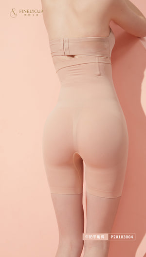 FinelyCup P20103004: High Waist Safety Pant (Free size, 3/4 length)