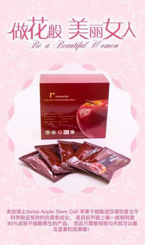 SwissCórr Apple Stemcell Full Body Rejuvenation Drink