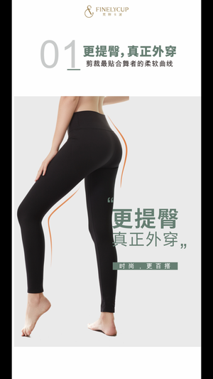 FinelyCup L19208020: Life Series SoSo Pants 2.0