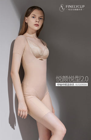 FinelyCup B9006: Body Series Full/Partial Body Shaping Bodysuit (sleeves)
