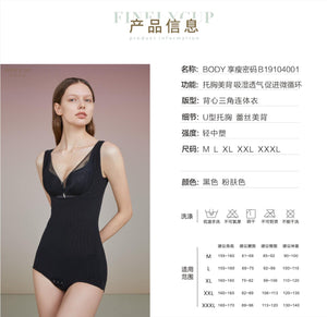 FinelyCup B19104001: Body Series Sleeveless Body Shaping Bodysuit - Secret Code 2.0