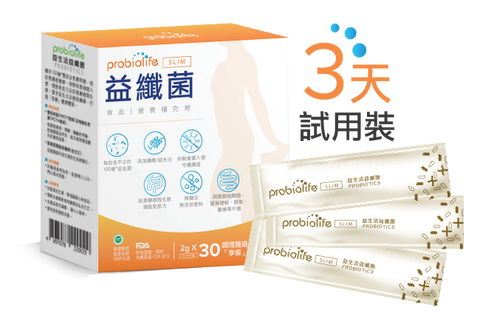 probiolife-probiotics-trial-pack