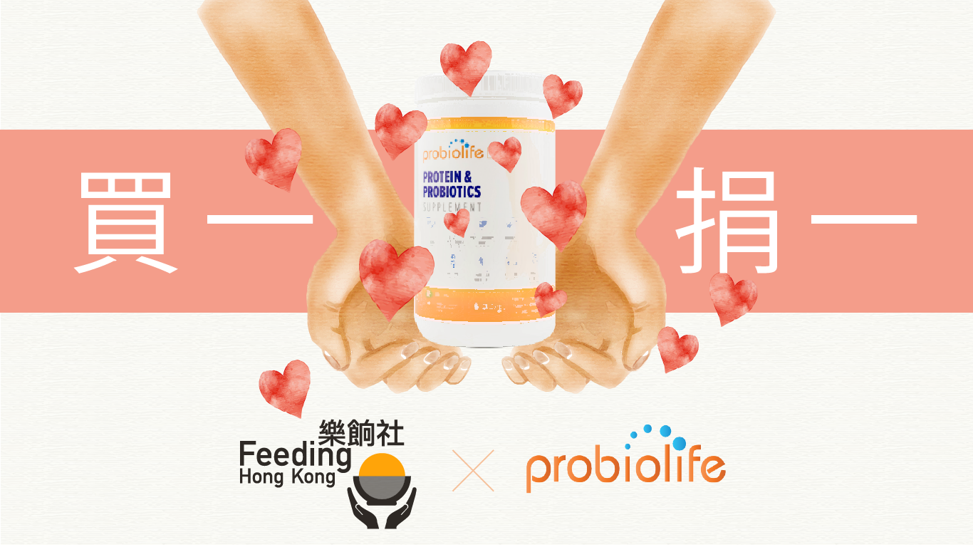 buy-one-get-one-feeding-hong-kong