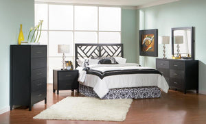 Queen Full Headboard (Grove Collection)