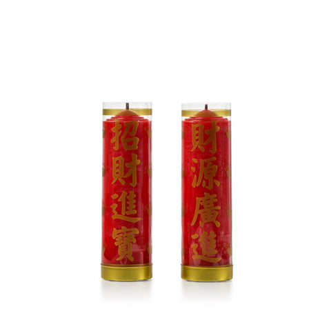 7-days Fortune Candle (Red)