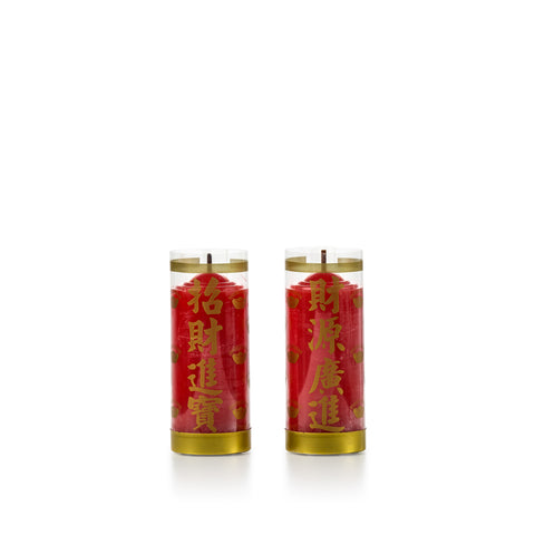 5-days Fortune Candle (Red)