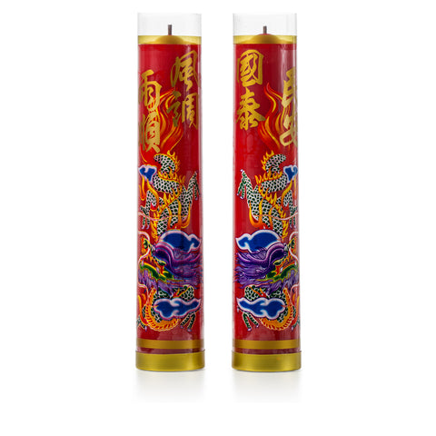 9-days Candle with Dragon (Red)