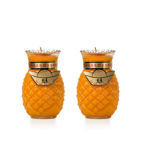 5 Days - Yellow Pineapple Candle (Large)