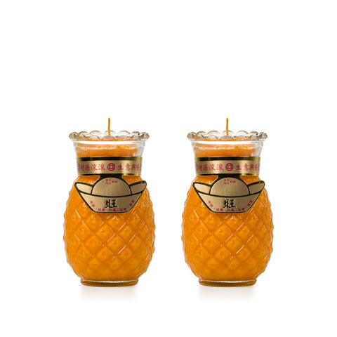 3 Days - Yellow Pineapple Candle (Medium)