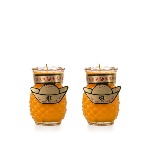 1 Day - Yellow Pineapple Candle (Small)