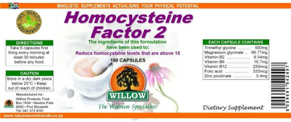 Homocysteine Factor 2 180 Capsules [Willow]