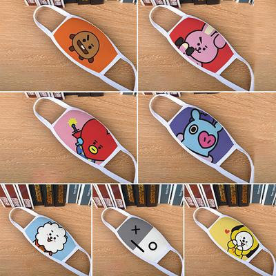BT21 Character Face Mask Beauty Lunar Noona