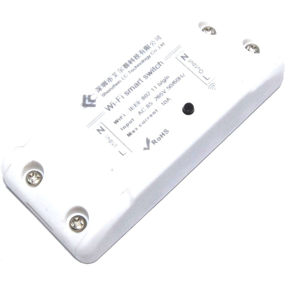 LC Technology 1 ch.Smart Switch