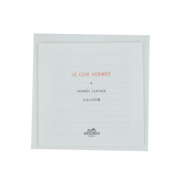 Chanel wool backpack