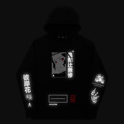 The First Demon Hoodie