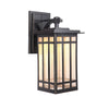 Mariana Home - Aspen Outdoor Wall Lamp - Medium - Bronze Finish