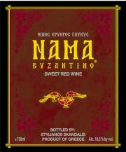 Byzantino Nama Sweet Red Wine -  Greek Wine Trips