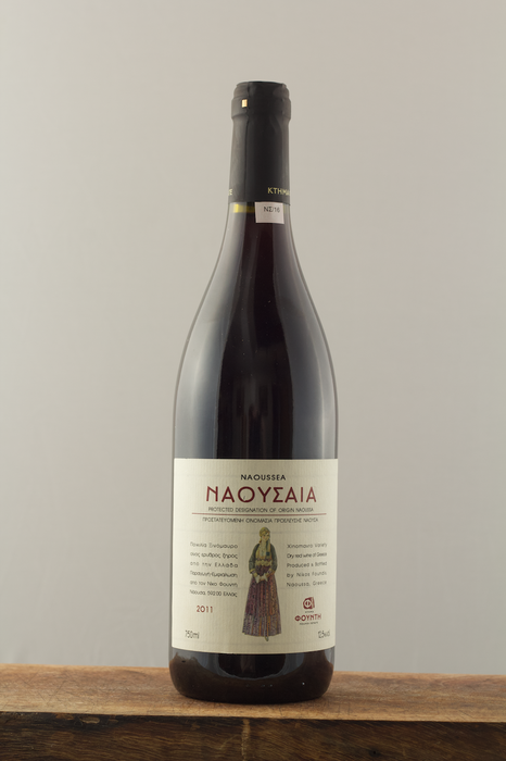 Foundi Naoussa Dry Red -  Greek Wine Trips