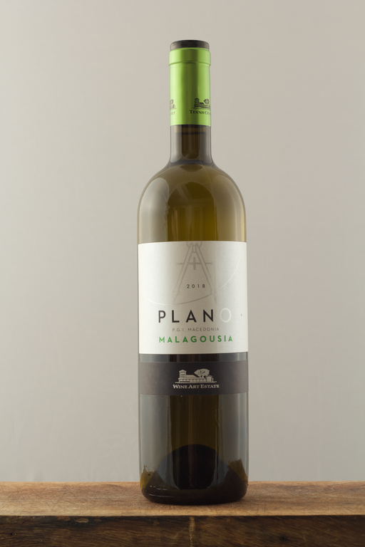 Plano Malagousia -  Greek Wine Trips