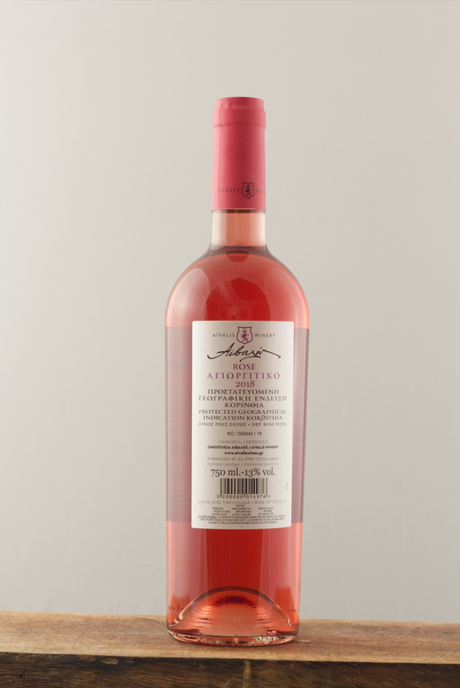 Aivalis Agiorgitiko Rose -  Greek Wine Trips