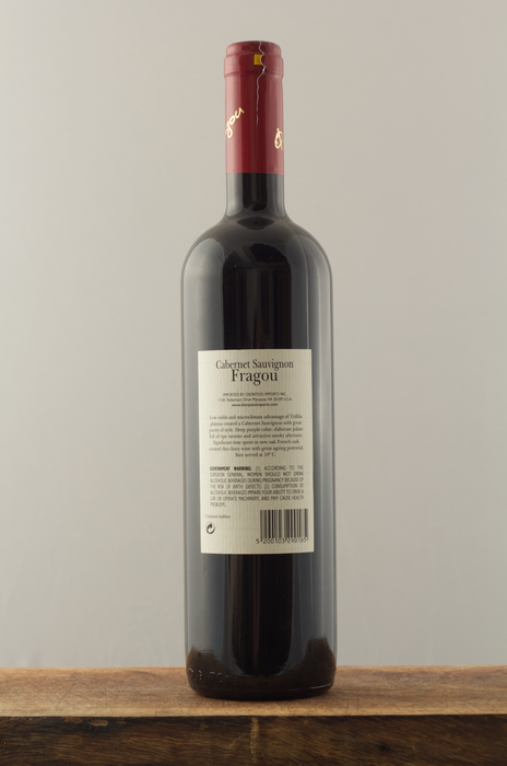 Fragou Cabernet Sauvignon -  Greek Wine Trips