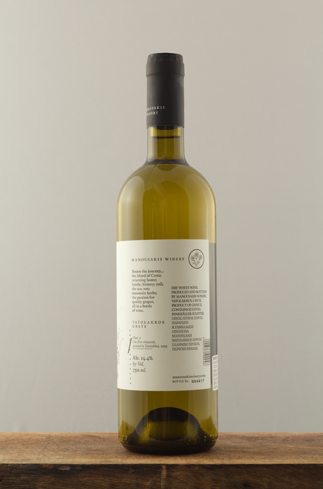 Nostos Vidiano The Journey White -  Greek Wine Trips