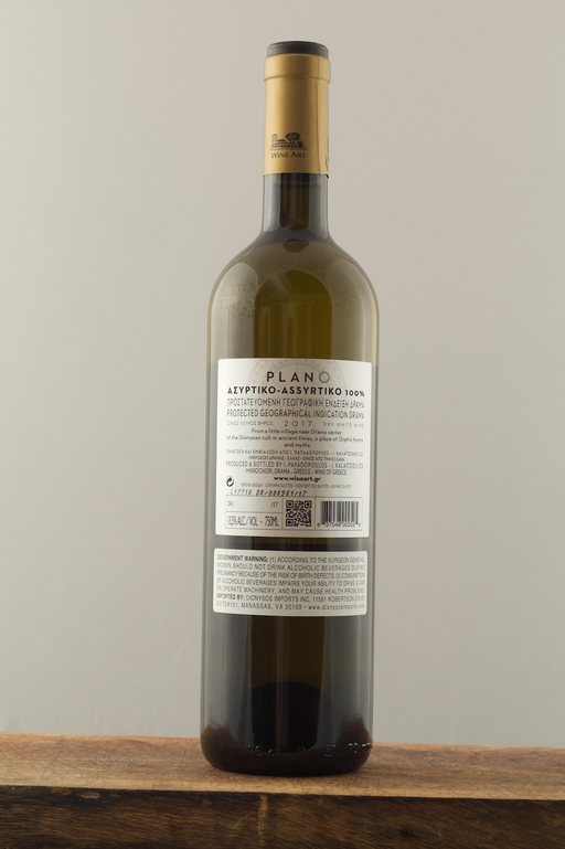 Plano Assyrtiko -  Greek Wine Trips