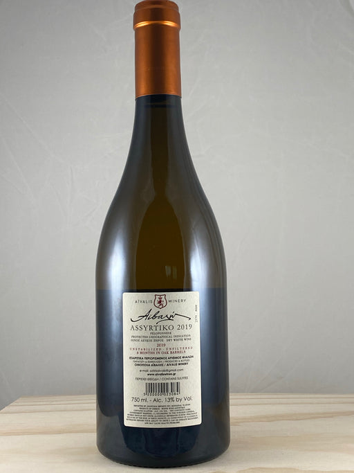 Aivalis Assyrtiko Barrel Fermented -  Greek Wine Trips