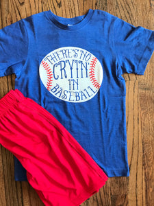 There's No Crying in Baseball YOUTH Tee