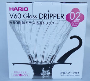Hario V60 Glass Coffee Dripper Black 02