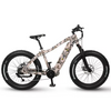Image of QuietKat Warrior Electric Hunting Bike