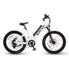 Image of QuietKat Villager Electric Hunting Bike White