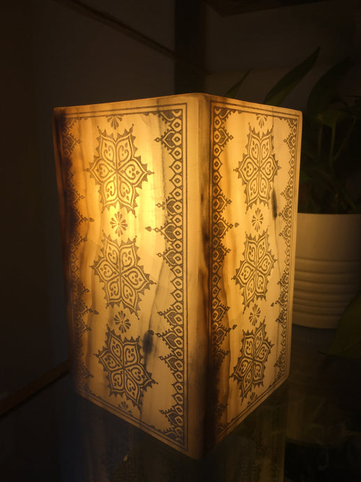 Golden Onyx Lamp