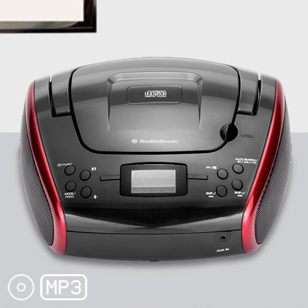 AudioSonic CD1597 Stereo MP3 CD Radio - Clauven.com